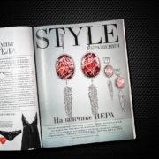 Журнал Аэрофлот Style октябрь 2016, Яна Расковалова, Yana jewellery