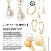 Fashion Collection 092014 1 сентября , Ксения Поднебесная