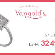 jewellery-photo