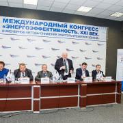 Энергоэффективность. 21 век, международный конгресс 2015, Jenergojeffektivnost' 21 vek, репортажная съемка выставок
