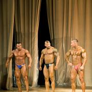 bodybuilding competition, ФБФМ соревнования мужчины