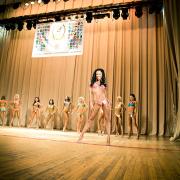 bodybuilding competition, ФБФМ соревнования