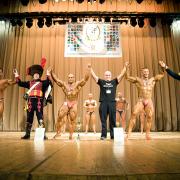 bodybuilding competition, Федерация бодибилдинга и фитнеса г. Москвы (ФБФМ)