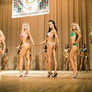 bodybuilding competition, ФБФМ бодибилдинг соревнования