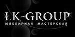 Ювелирная мастерская LK-GROUP