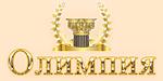 Ювелирная компания - Олимпия
