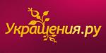 Украшения.ру