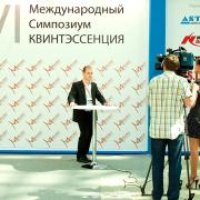 Quintessence-VI, репортажная съемка в Москве, Квинтэссенция VI репортаж
