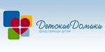 Благотворительный Фонд помощи детям «Детские Домики»