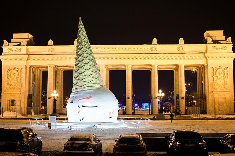 Рожок мороженого, елка ,парк Культуры