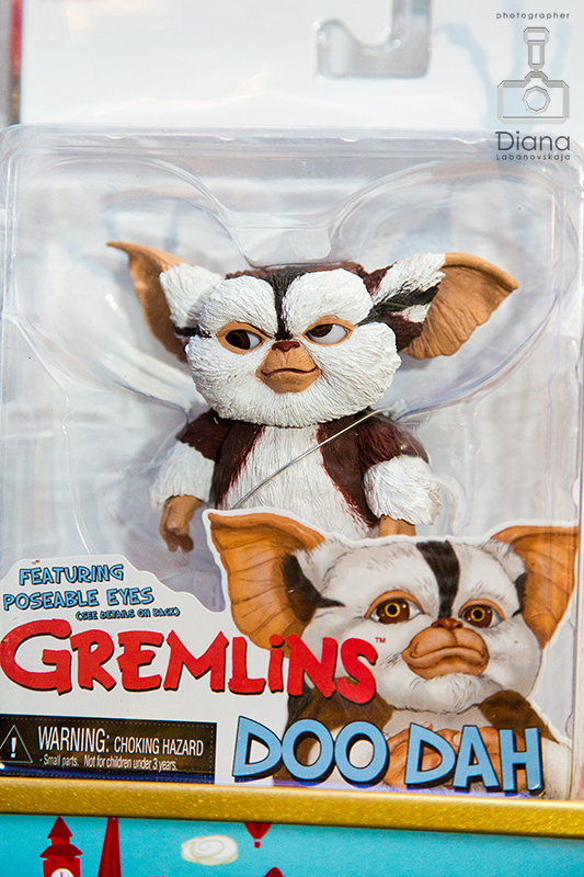 Gremline