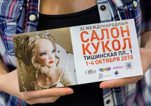 doll, Салон кукол в Москве 2015, http://dollsalon.ru/, international doll salon in Moscow, авторская кукла